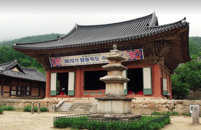 Seonamsa Temple | Suncheon-si, Jeollanam-do