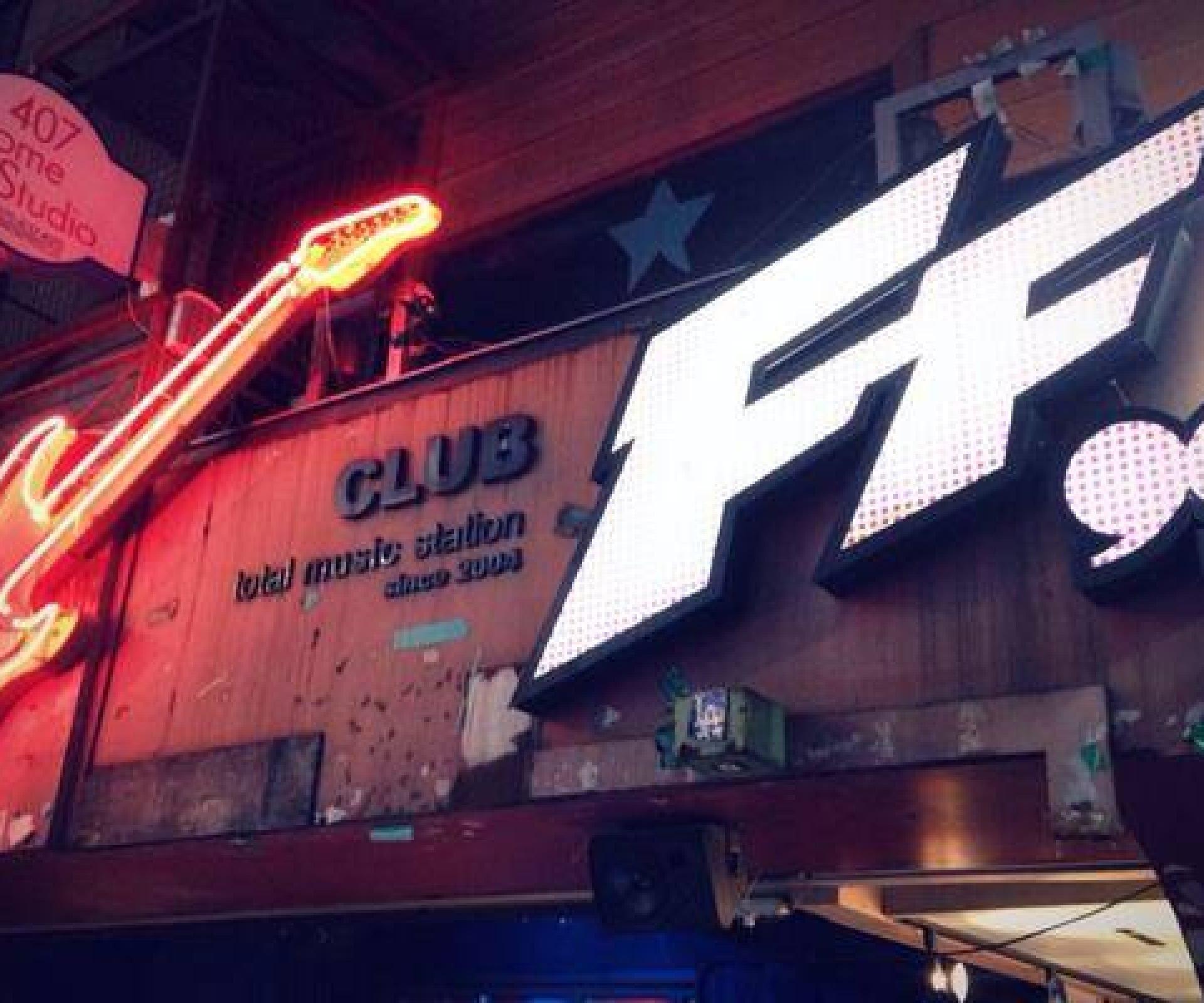 Club FF | Mapo-gu, Seoul
