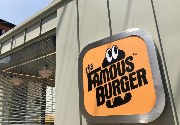 The Famous Burger | Mapo-gu, Seoul
