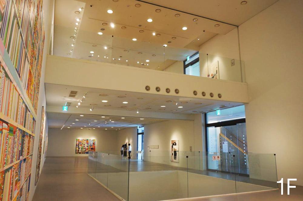 Ara Modern Art Museum | Jongno-gu, Seoul