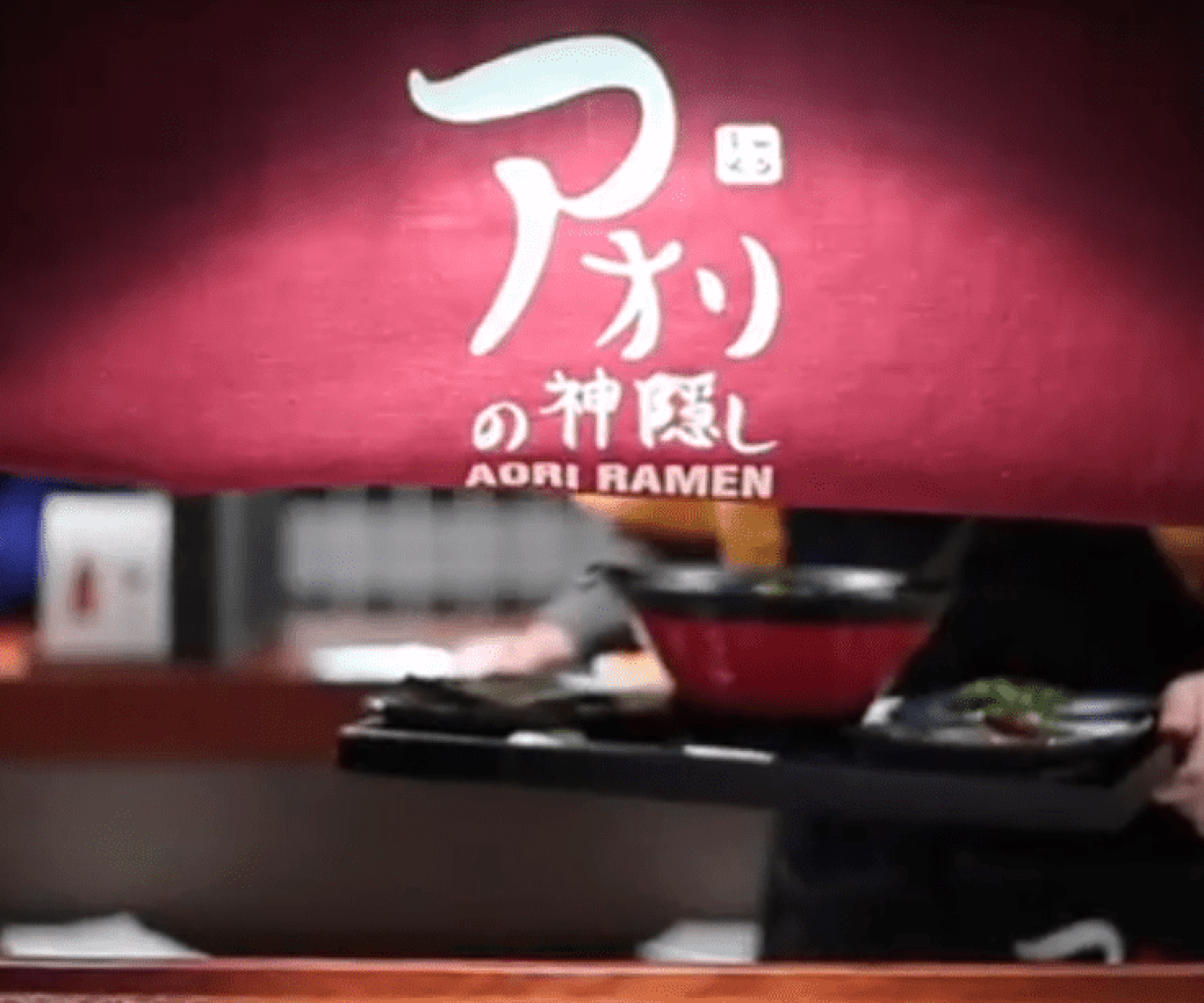 Aori Ramen | Various Locations
