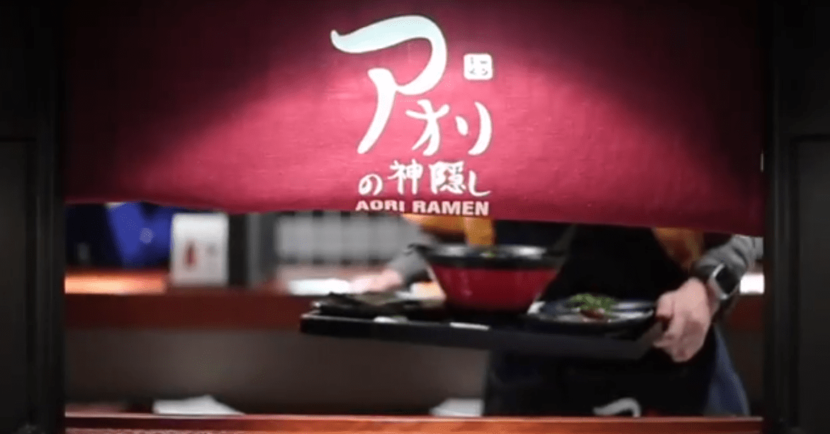 Aori Ramen | Various Locations