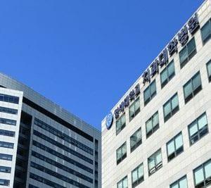 Yonsei Dental Hospital   Seodaemun-gu