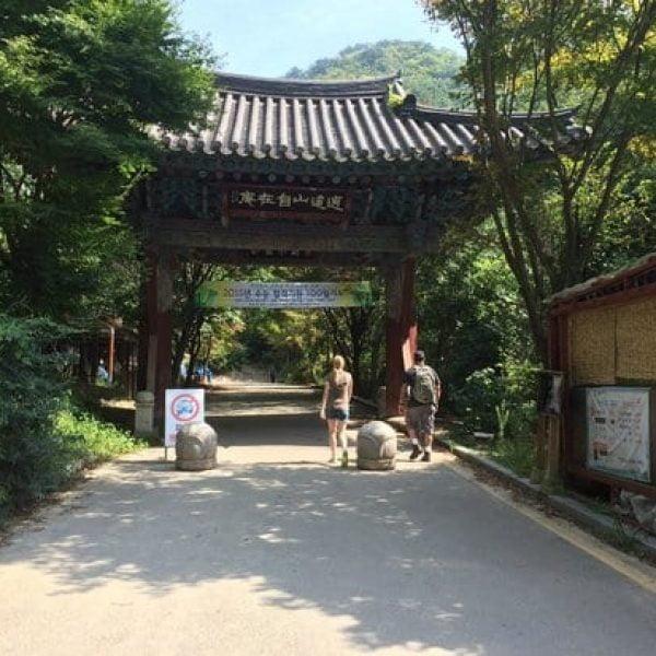 Jajaeam Temple (자재암)   Dongducheon-si, Gyeonggi-do