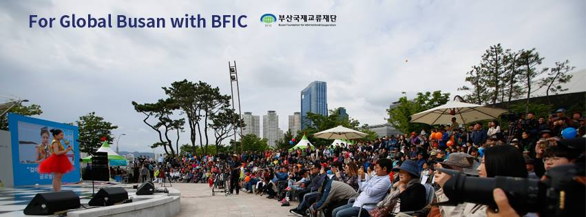 Busan Foundation for International Cooperation | Yeonje-gu, Busan