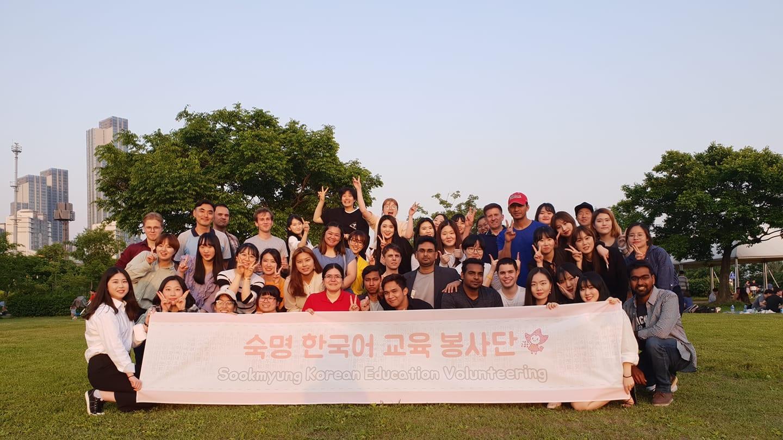 Sookmyung Korean Education Volunteers | Yongsan-gu, Seoul