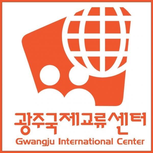 Gwangju International Center | Dong-gu, Gwangju
