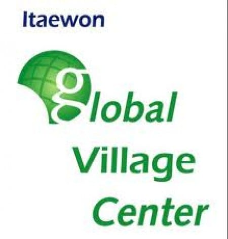 Itaewon Global Village Center | Yongsan-gu, Seoul