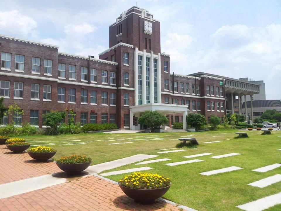 Chonnam National University Language Education Center | Buk-gu, Gwangju