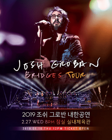 josh groban concert bridges tour jamsil