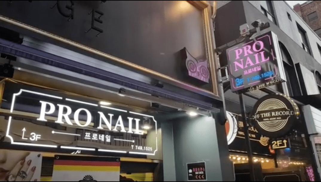 Itaewon Pronail | Yongsan-gu, Seoul