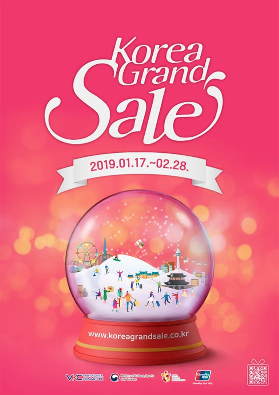 korean grand sale event discount coupons shopping