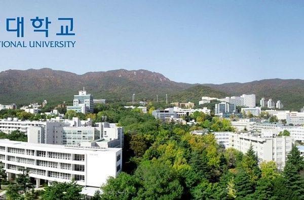 Pusan National University International Language Institute | Geumjeong-gu, Busan