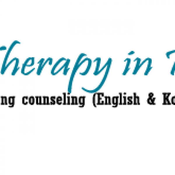 Therapy in Korea | Mapo-gu, Seoul
