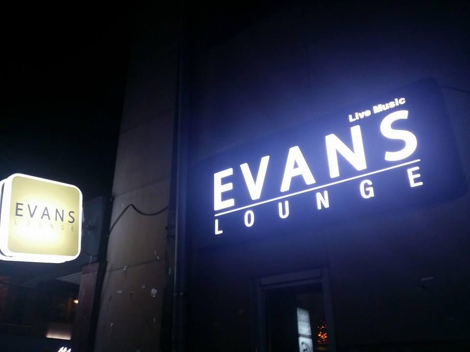 Evans Lounge | Mapo-gu, Seoul