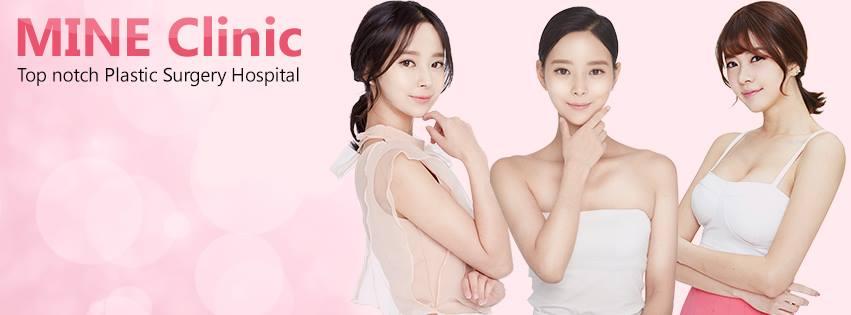 Mine Plastic Surgery Clinic | Gangnam-gu, Seoul