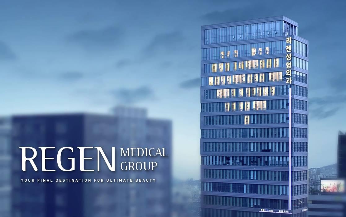 Regen Plastic Surgery | Seocho-gu, Seoul