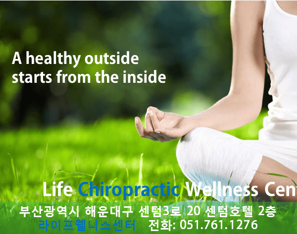 Life Wellness Center | Haeundae-gu, Busan