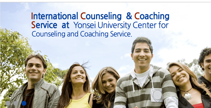 Yonsei University International Counseling & Coaching Service (ICCS) | Seodaemun-gu, Seoul