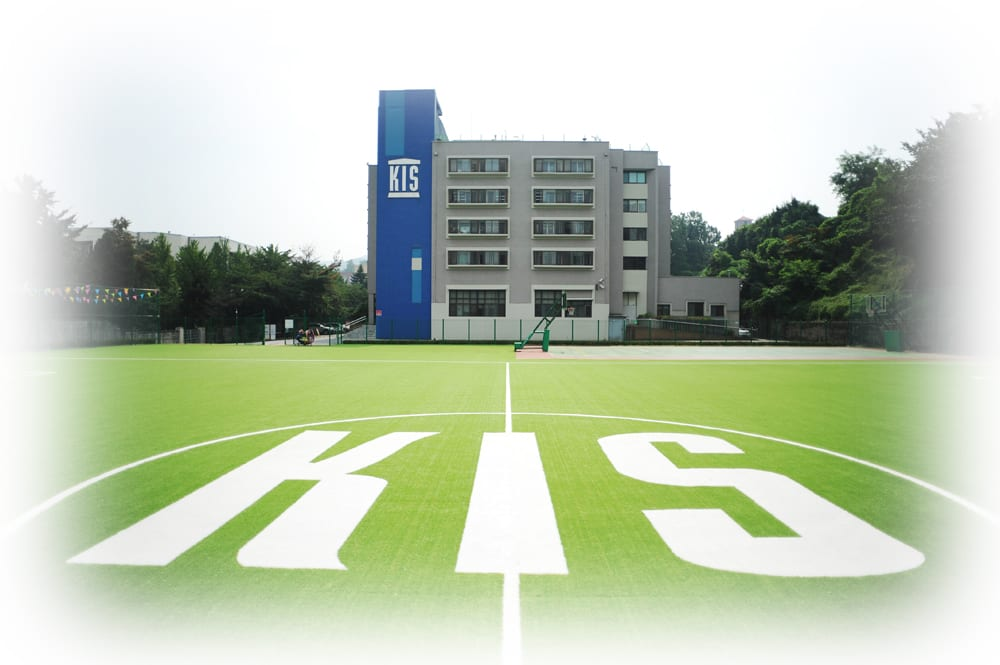 Korea International School | Pangyo, Gyeonggi-do