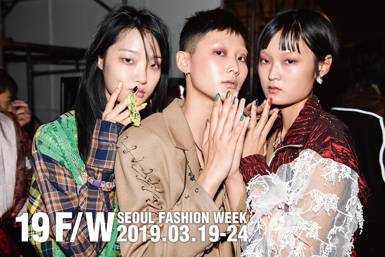 Seoul Fashion Week Spring 2019 10 Directory
