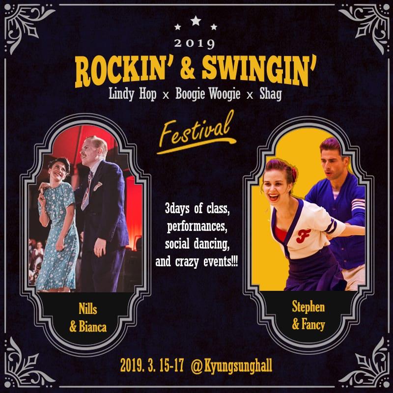rockin & swingin festival