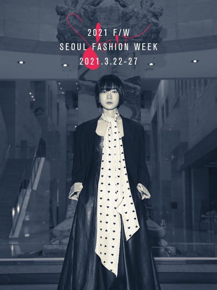 seoul-fashion-week-spring-2021