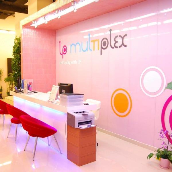 LP Dance Multiplex | Gangnam-gu, Seoul