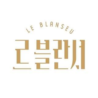 Le Blanseu | Jongno-gu, Seoul