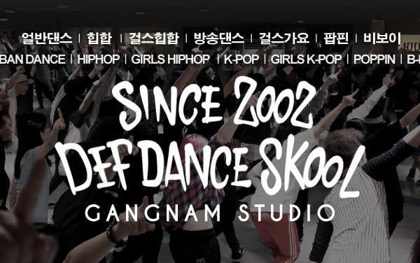 DEF Company | Gangnam-gu, Seoul