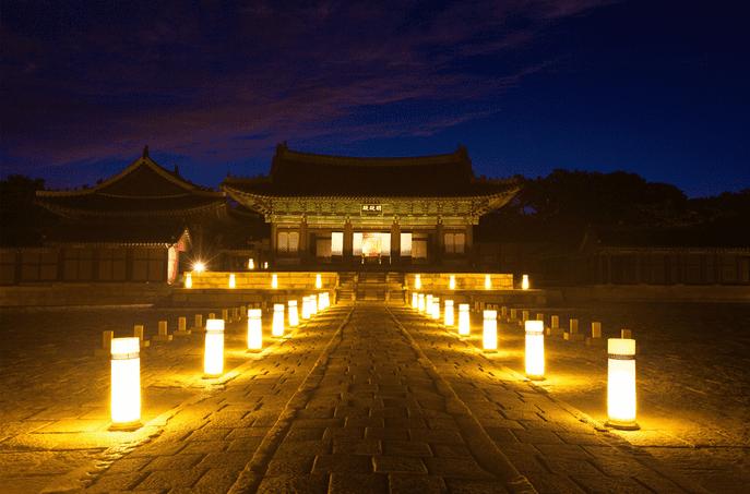Changgyeonggung Palace evening