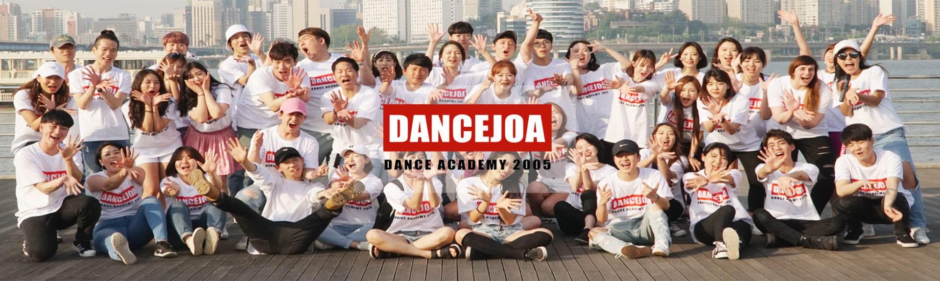 Dance Joa   Gangnam-gu, Seoul