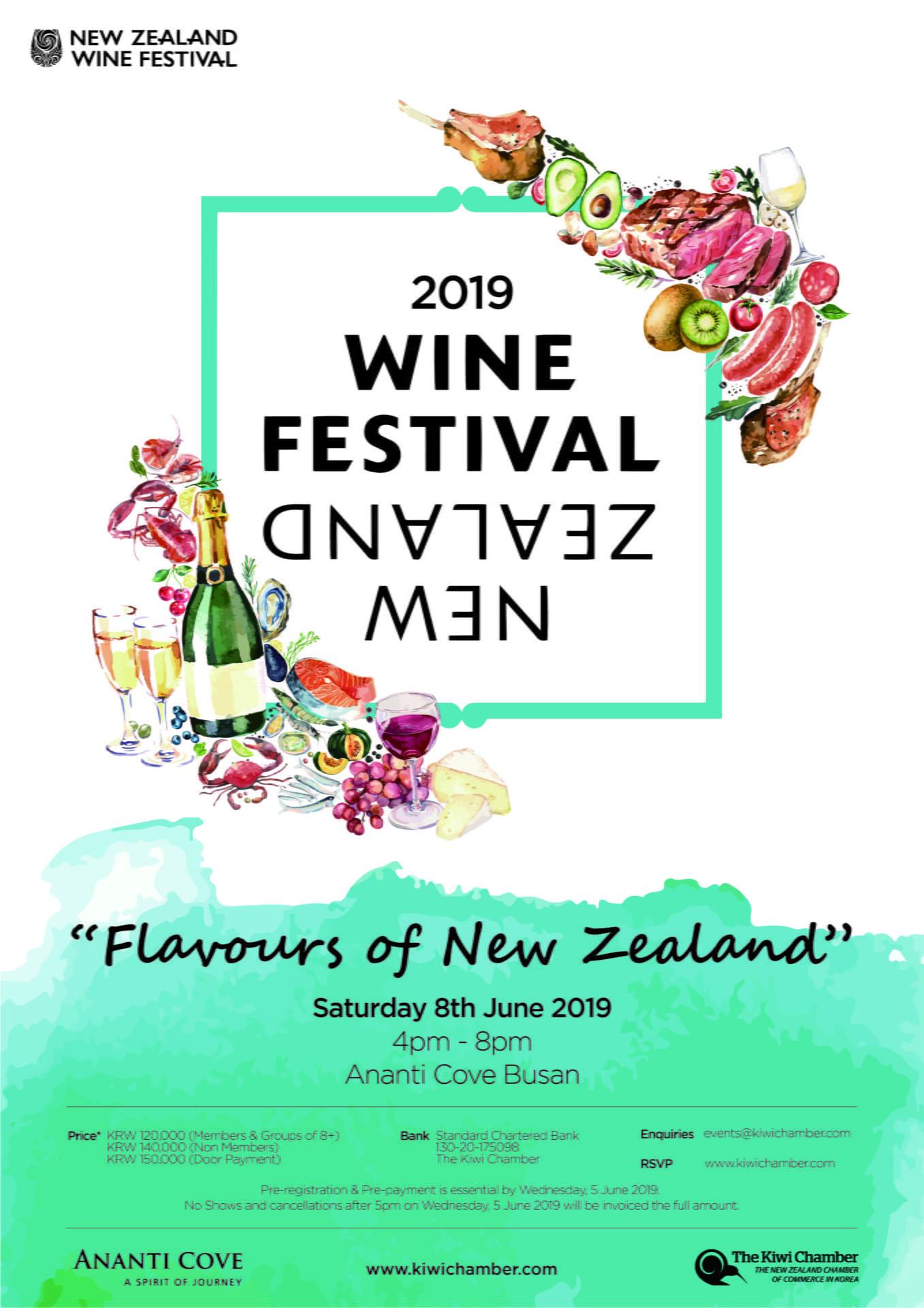 2019 New Zealand Wine Festival Busan