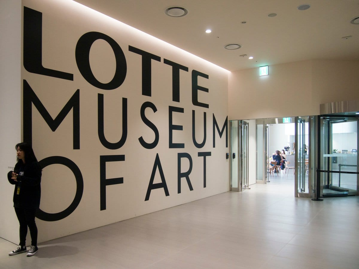 Lotte Museum of Art LMOA | Songpa-gu, Seoul