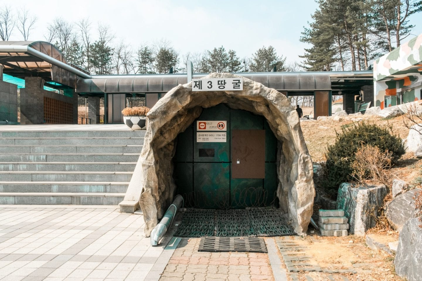 Third Tunnel of Aggression Tour | Jangdan-myeon, Paju-si