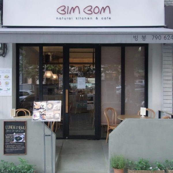 Bim Bom Cafe | Yongsan-gu, Seoul