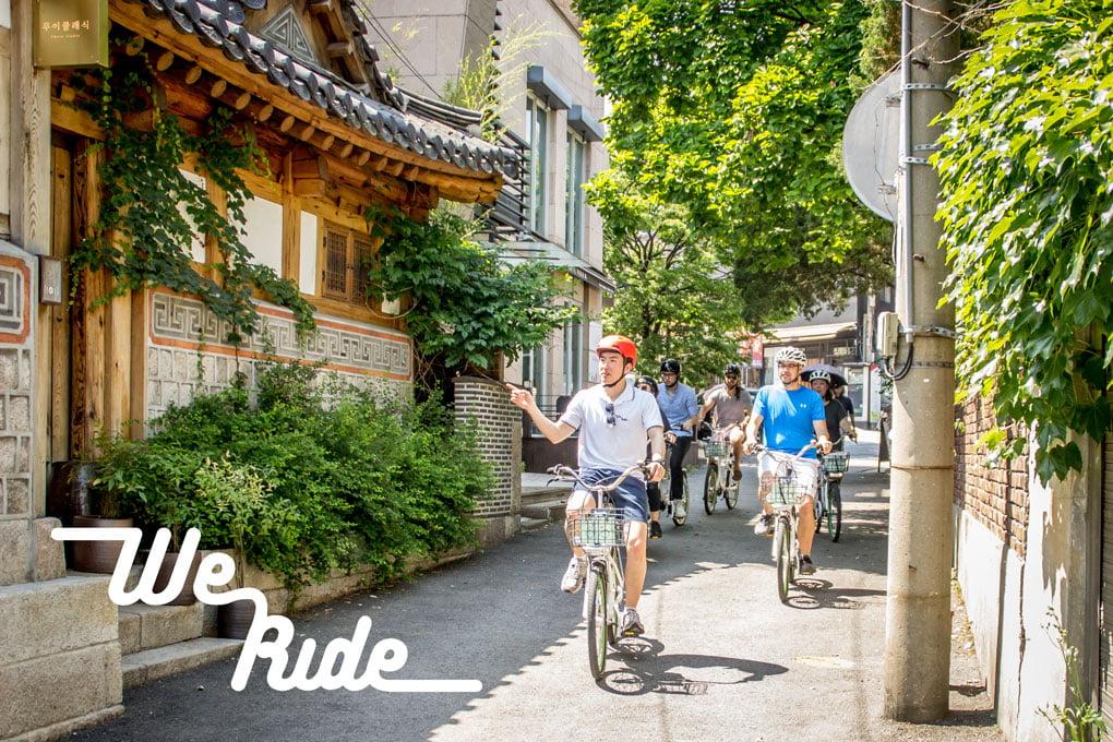 Bike Tour Seoul with We Ride Korea | Seoul