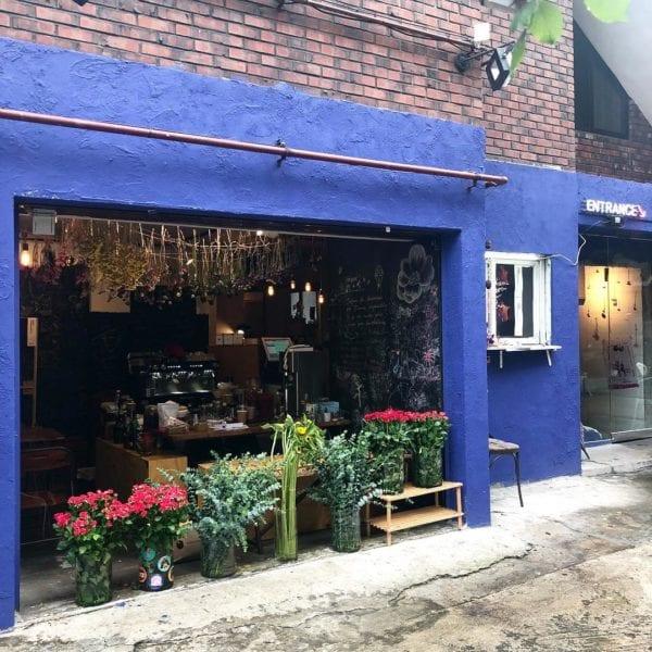 Cafe Saru | Yongsan-gu, Seoul