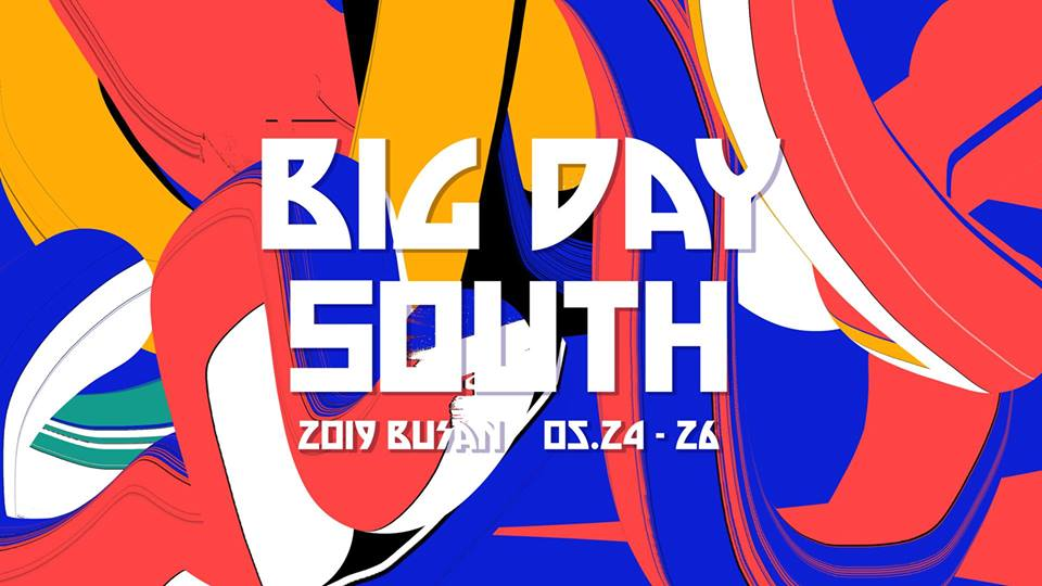 big day south 2019