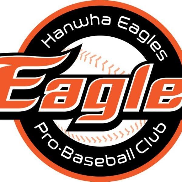 Hanwha Life Insurance Eagles Park | Jung-gu, Daejeon