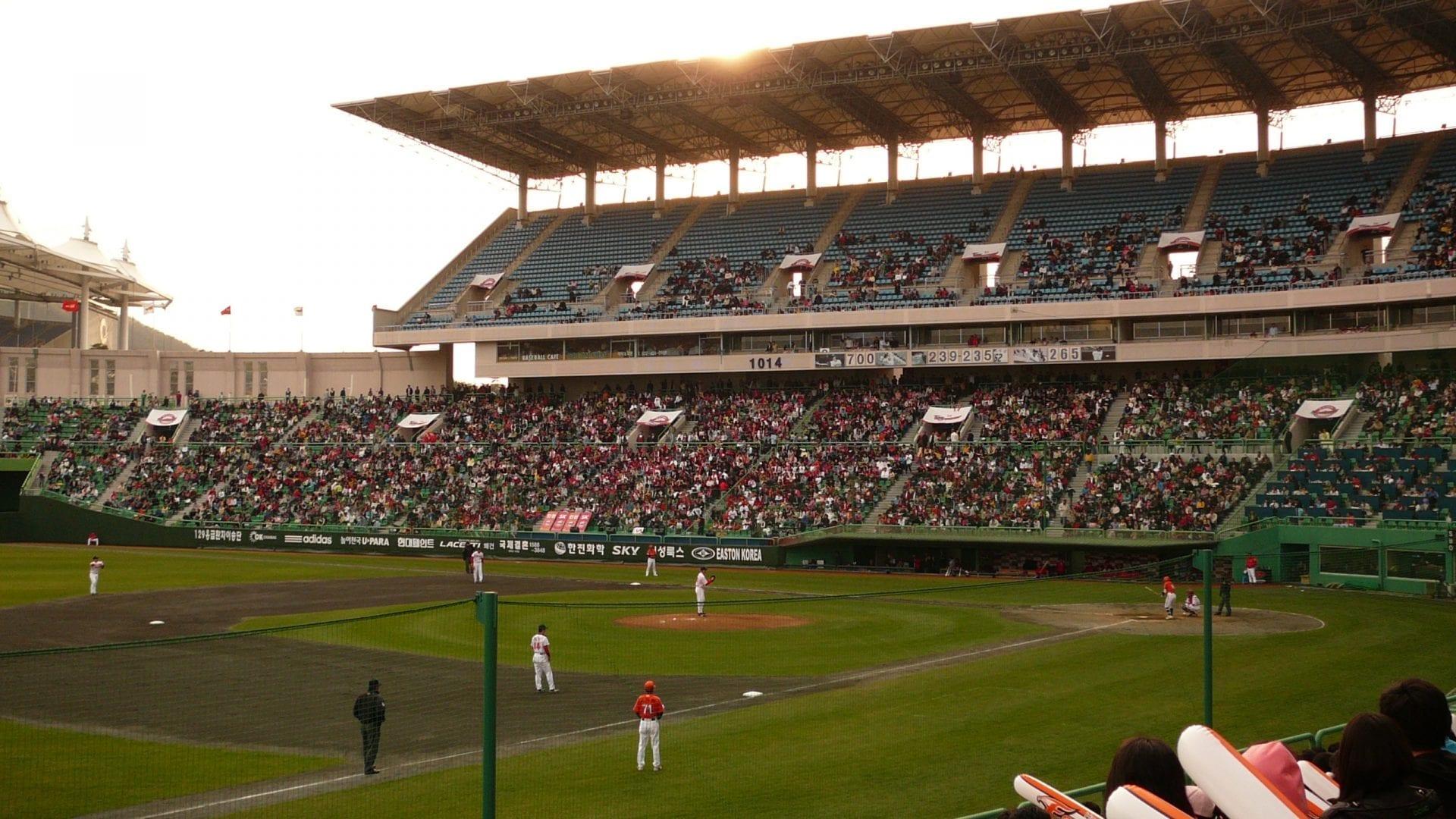 Munhak Baseball Stadium (SK Happy Dream Park) | Nam-gu, Incheon
