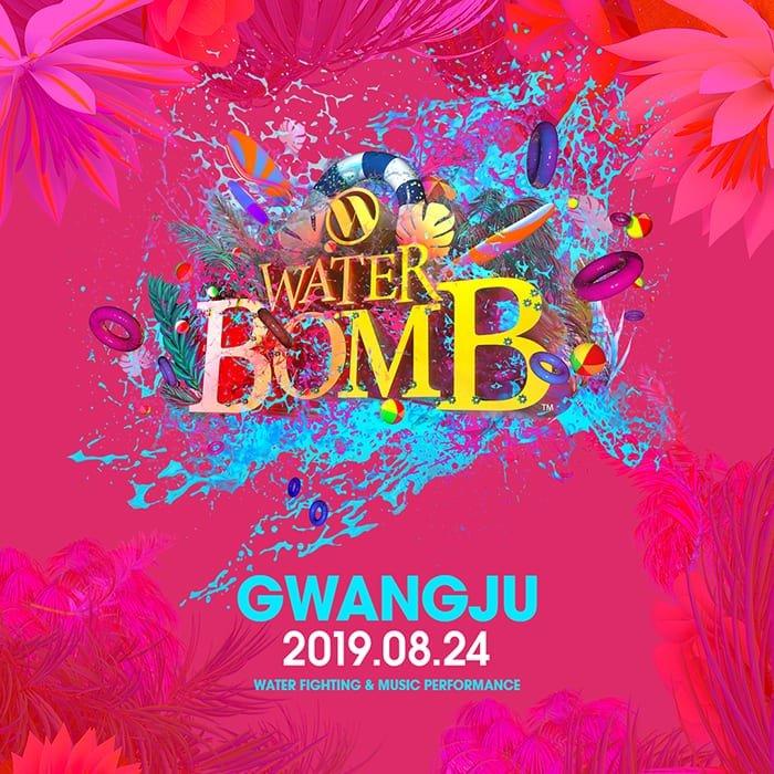 waterbomb festival gwangju korea 2019 lineup location