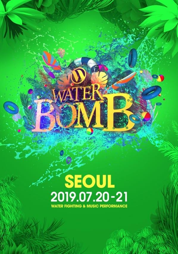 waterbomb festival seoul korea 2019 lineup