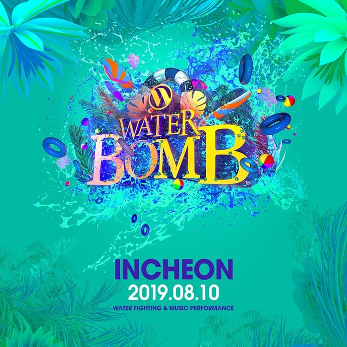 waterbomb incheon korea 2019 lineup