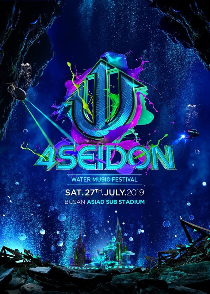 4seidon water music festival 2019
