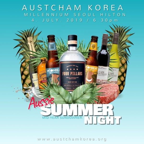 Mid-Year Sundowner: Aussie Summer Night   Jung-gu, Seoul