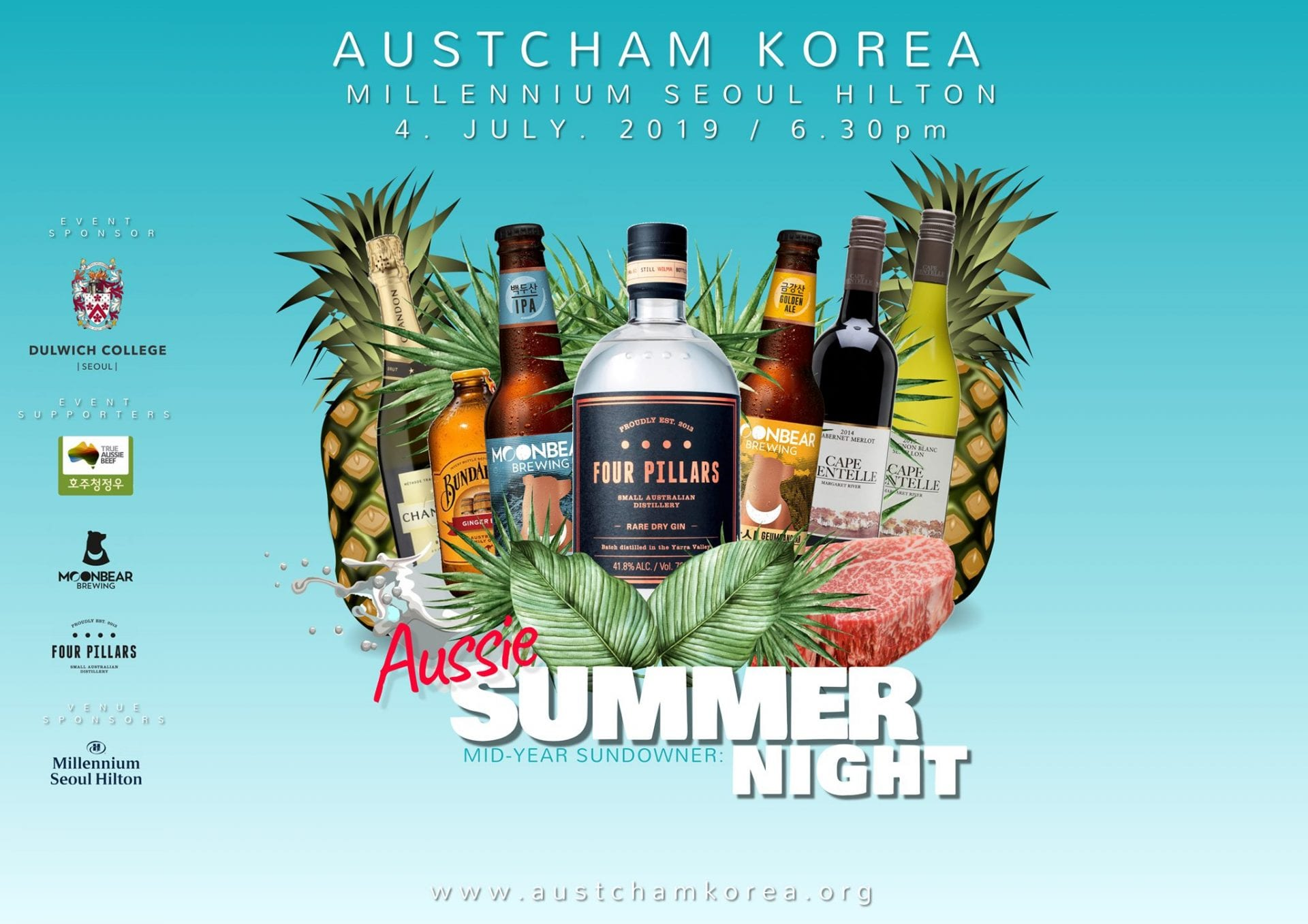 aussie australia summer night australian chamber of commerce seoul korea millenium seoul hilton