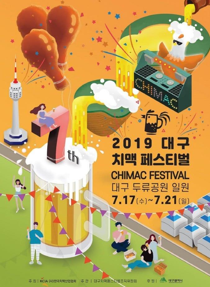 daegu korea chimac chimaek festival chicken and beer festival