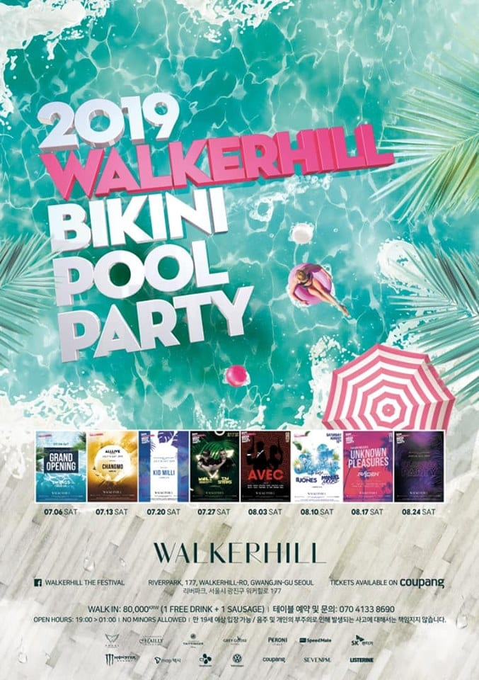 Walkerhill Bikini Pool Party 2019 | Gwangjin-gu, Seoul