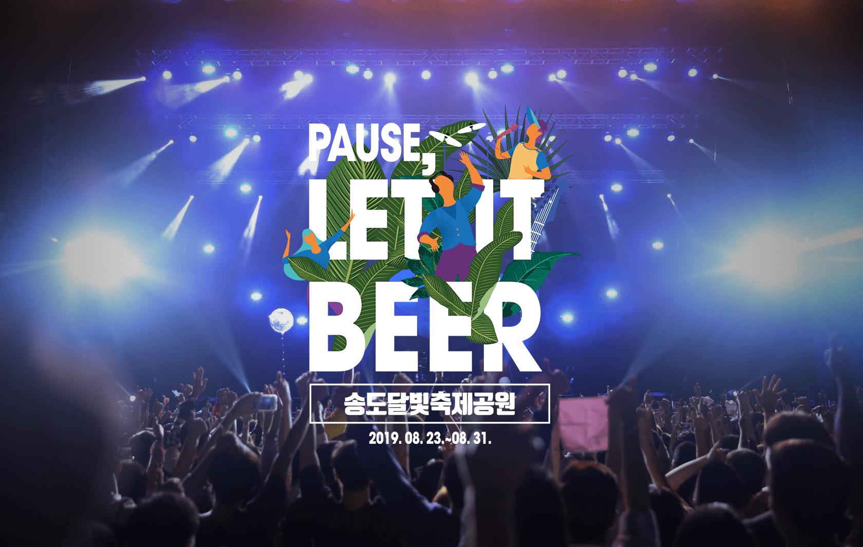 Songdo Beer Festival   Yeonsu, Incheon